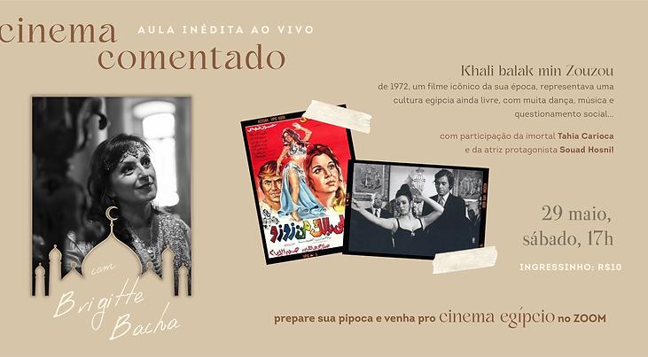 CinemaComentadoSiteInsc-07.png