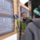Avalanche Beacon Workshop with Marcel Würgler - Freeride Base Laax / Switzerland