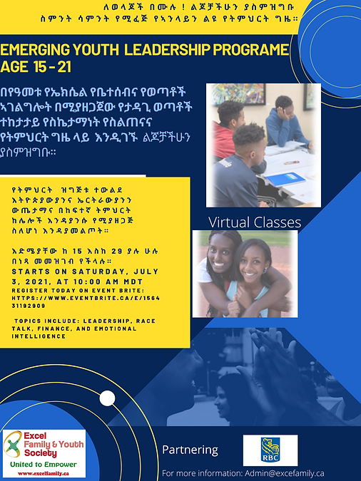 Amharic Poster EMERGING YOUTH LEADERSHIP
