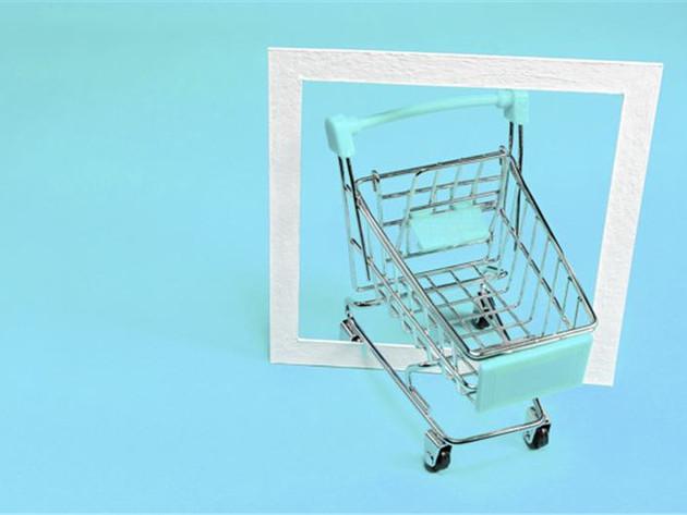 eCommerce-06.jpg