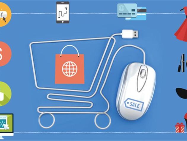 eCommerce-04.jpg