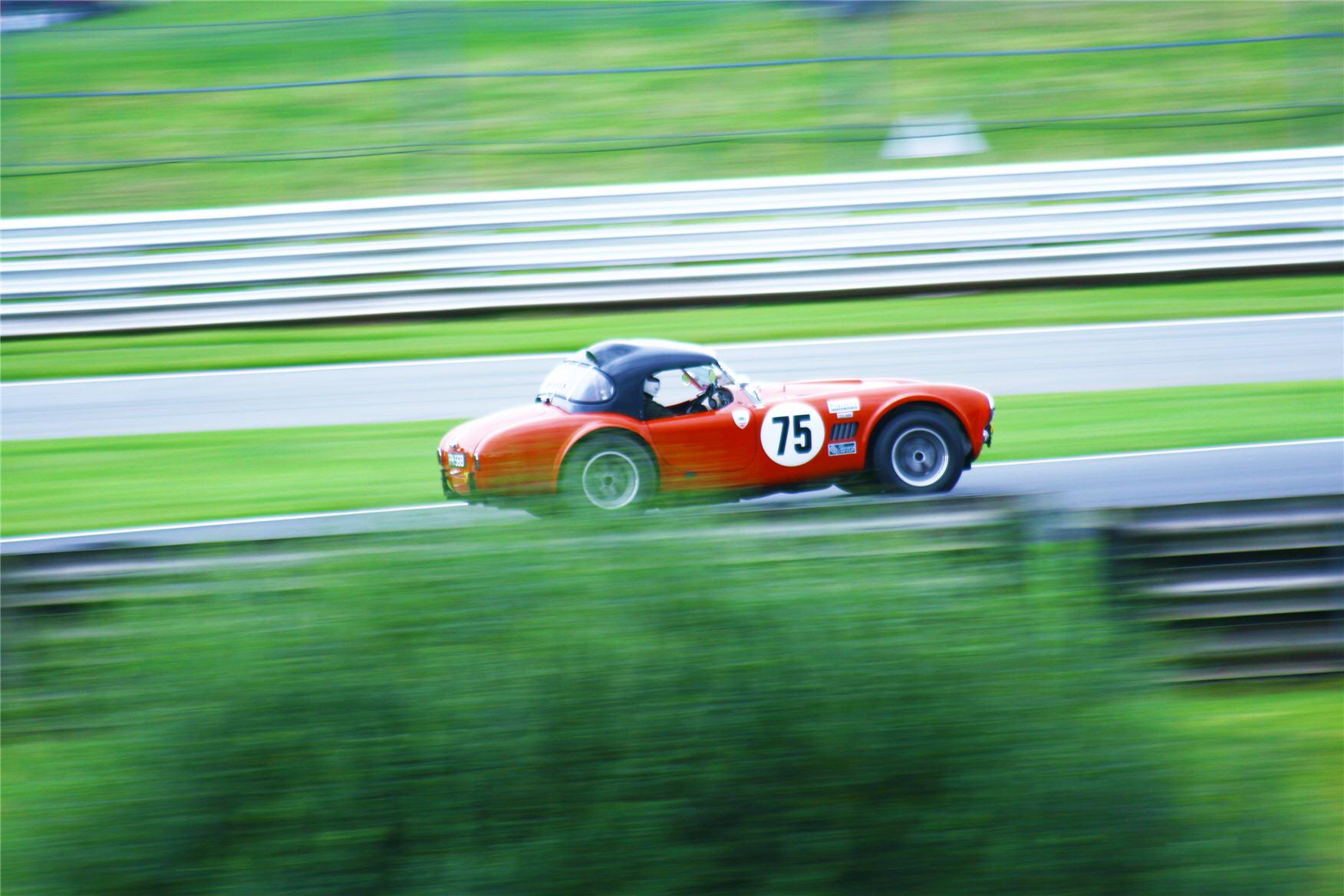 cool-cars- 45