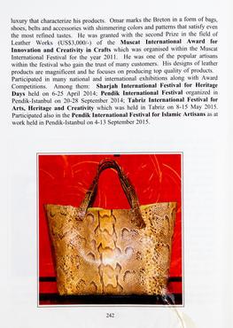 Tabriz International Award First Prize