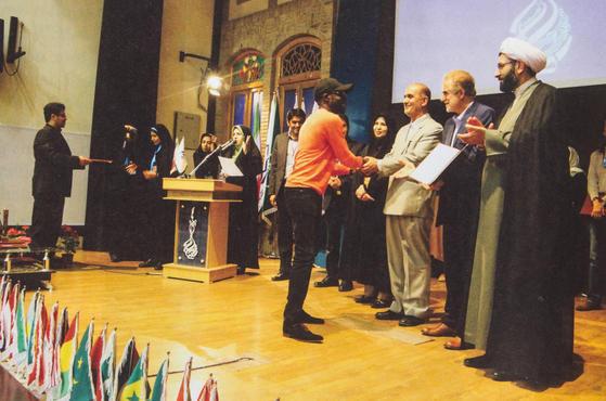 Tabriz International Festival remise prix