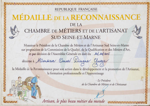 Artisan de France 2005