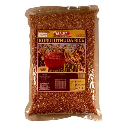 Araliya Kurulu Tuda Traditional Rice