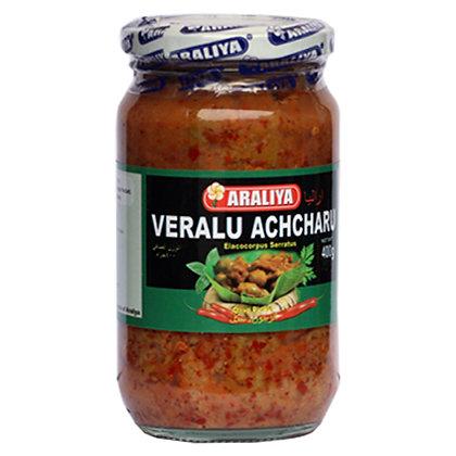 Araliya Veralu Acharu Olive  Pickle