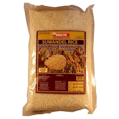 Araliya Suduru Samba Rice