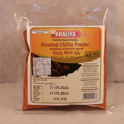Araliya Roasted  Chillie  Powder - Pkets