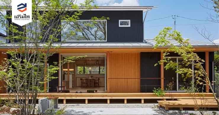 บ้านสไตล์โมเดิร์นของญี่ปุ่น