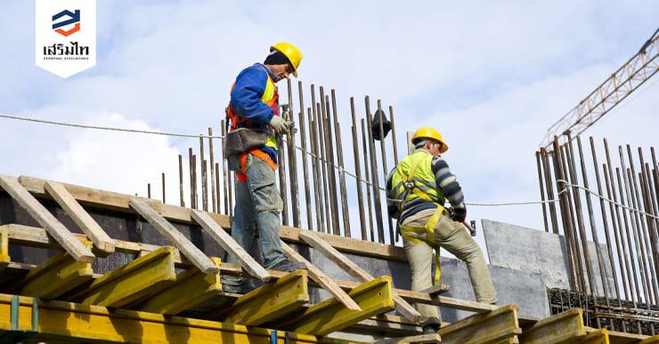 ความปลอดภัยในการก่อสร้าง