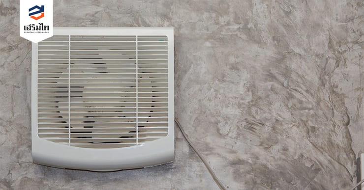 รวมไอเดียแต่งบ้านรับหน้าร้อน ช่วยให้บ้านอยู่เย็น