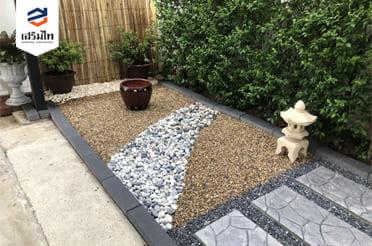 11 ไอเดียจัดสวนหลังบ้าน ทำง่าย งบประหยัด