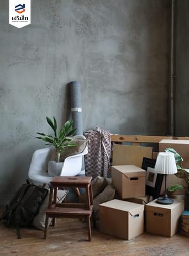 ไอเดียการจัดบ้านแบบสไตล์ญี่ปุ่น