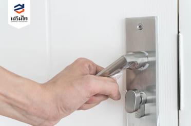 7 จุดในบ้านทำความสะอาดห่างไกลจากโควิด 19 - ลูกบิดประตู