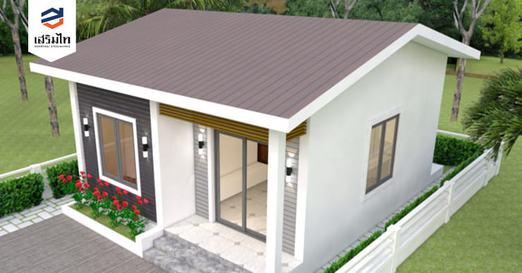 แบบบ้านหลังคาทรงจั่วขนาดกะทัดรัด 2 ห้องนอน 1 ห้องน้ำ