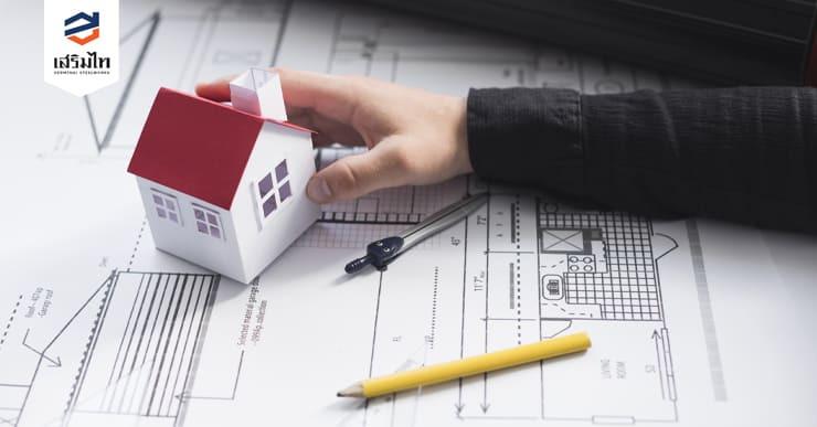 5 ขั้นตอนที่ต้องรู้เพื่อเตรียมพร้อมก่อนสร้างบ้าน