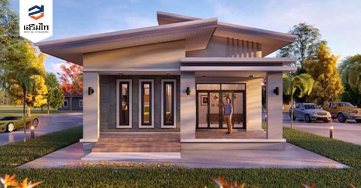 ไอเดียสร้างบ้านสวยด้วยหลังคาเมทัลชีท