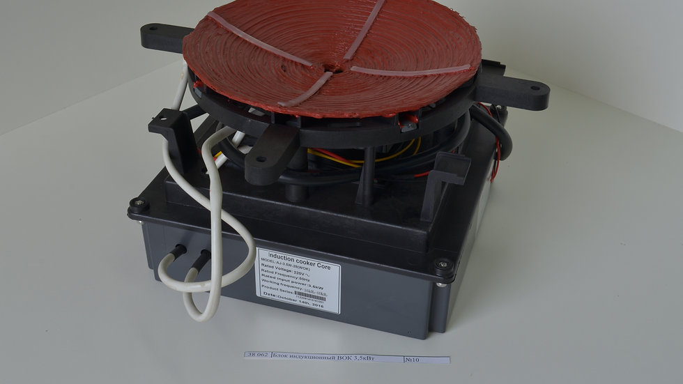38062 Блок индукционный ВОК 3,5 кВт