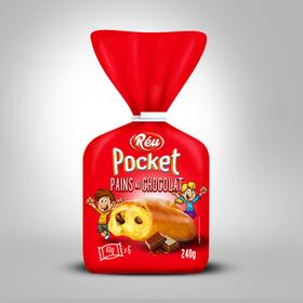 Reu Kids Product Range New Packaging