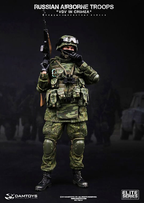 VDV - PARA RUSSE en Crimée