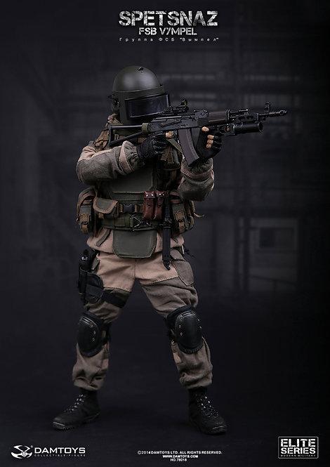 SPETSNAZ FSB VYMPEL