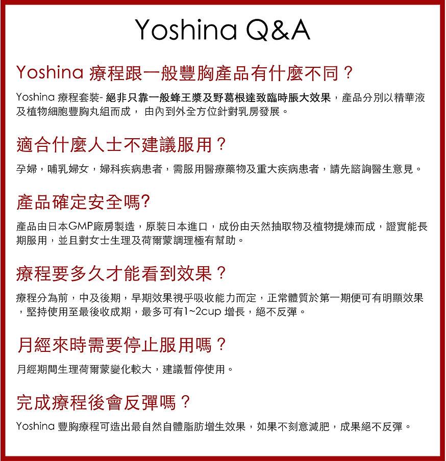 Q&A拷貝.jpg
