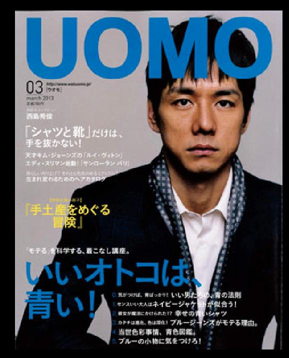 Japan Edition Magazine cover