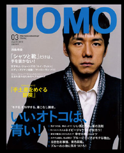 Japan Edition Magazine cover