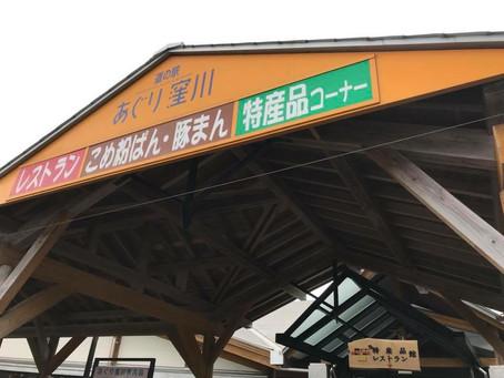 【ゲストハウス40010周辺のお店紹介vol.1】