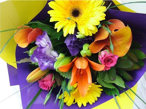 Summer Fun Bouquet, prices from...