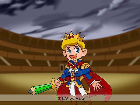 prince_2.jpg