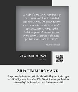 31 AUGUST 2021: ZIUA LIMBII ROMÂNE