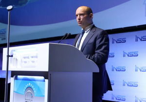 Education Minister Naftali Bennett speaks at the 2018 INSS Conference, 31 January, 2018. (photo credit: CHEN GALILI)