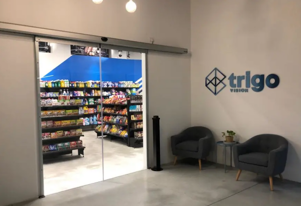 Trigo Vision's pilot store at the company's Tel Aviv headquarters. (photo credit: PR)