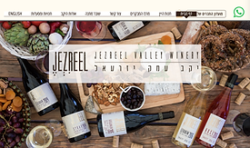 Homepage_Jezreel.png