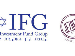 IIFG Completes Jezreel Winery Offering