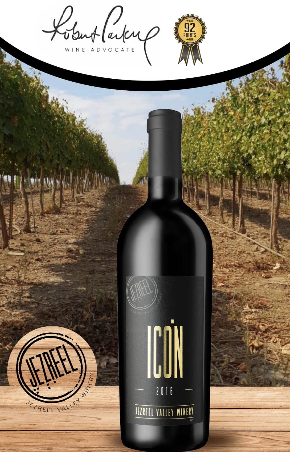 Jezreel's 2016 Icon recently received a 92 rating from Robert Parker of The Wine Advocate.