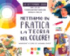 workshop corso illustrazione e teoria del colore