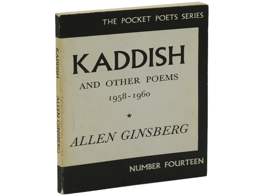 Kaddish: An Exploration of Suffering and Purpose