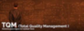Banner TQM.jpg