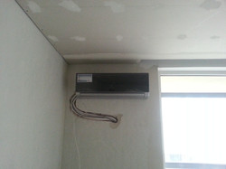 Electrolux AirGate
