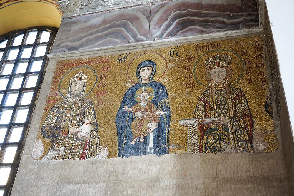 The Comnenus mosaic.