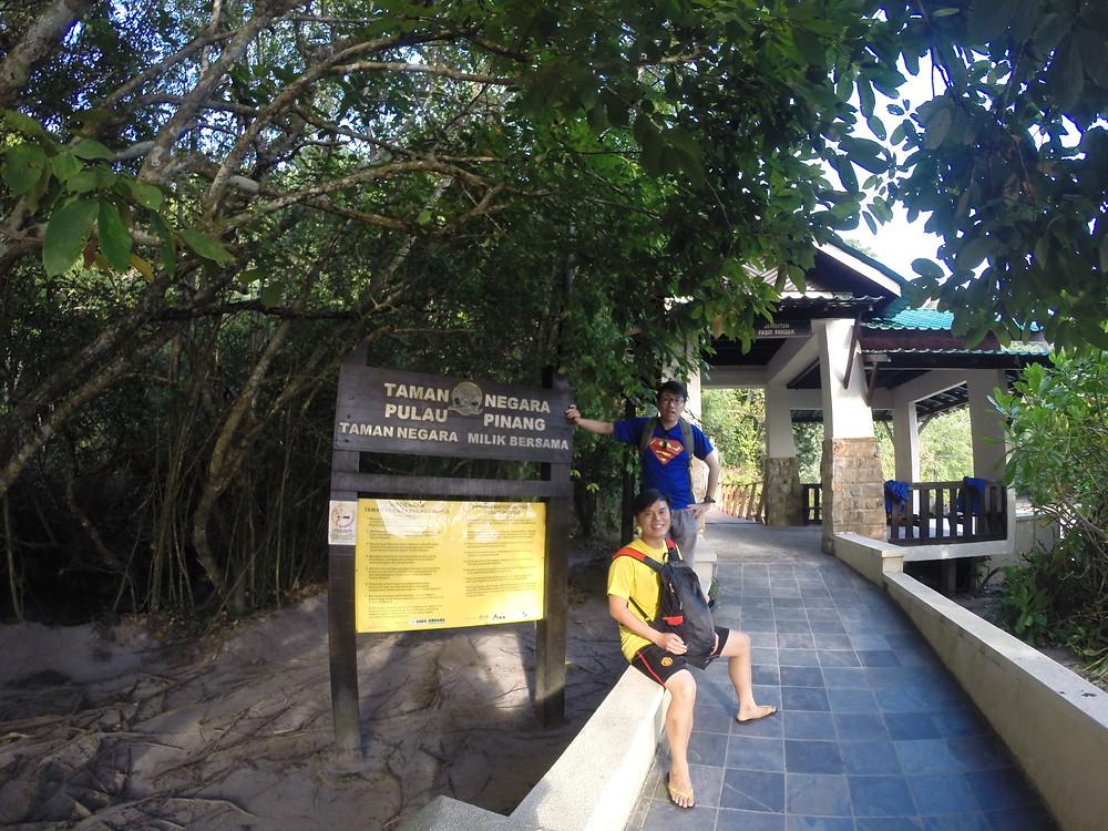 槟城国家公园牌坊。