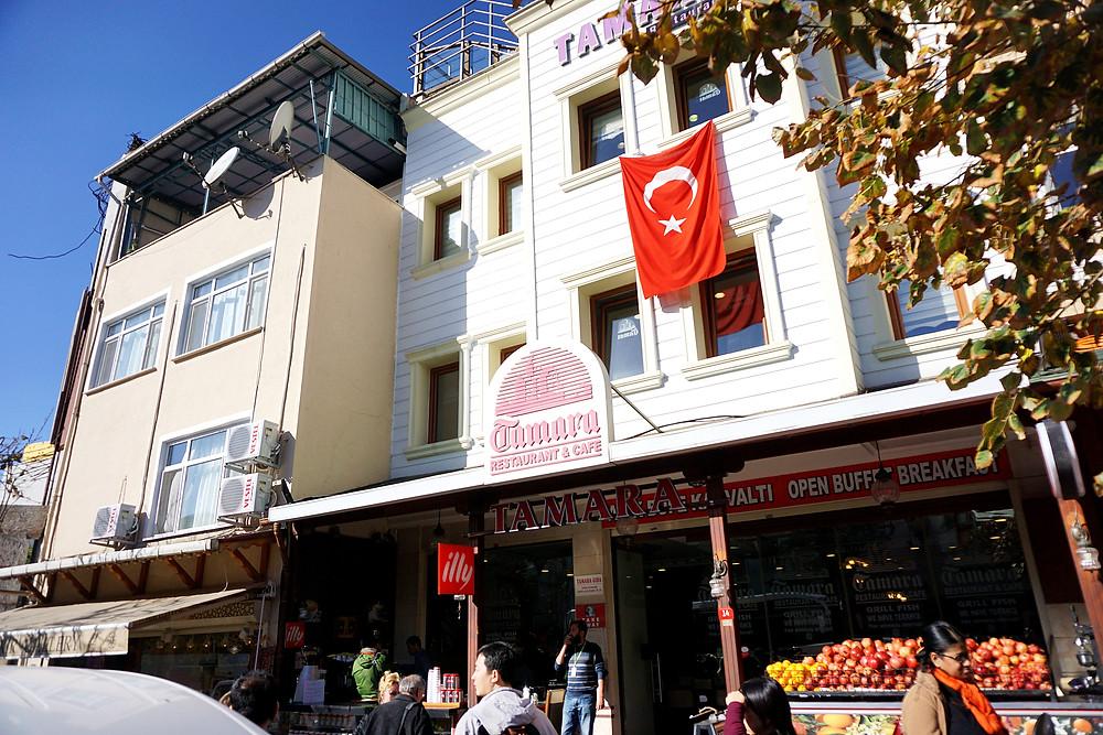 Exterior of Tamara restaurant.