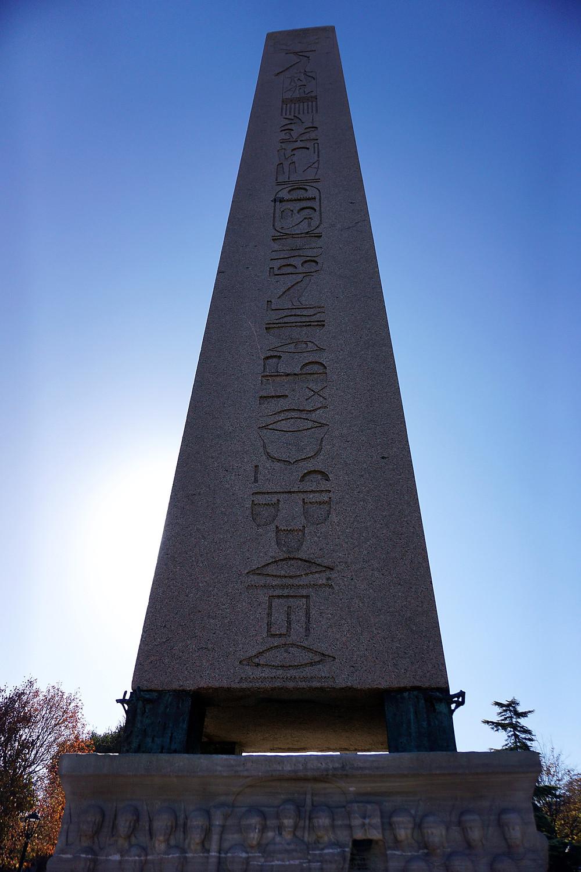 One side of Istanbul's Obelisk of Theodosius.