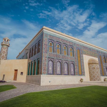 Doha City Tour with Discover Qatar