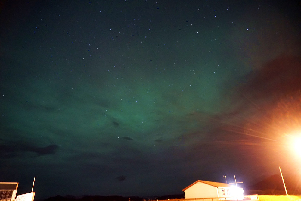 It was huge area covered with aurora.