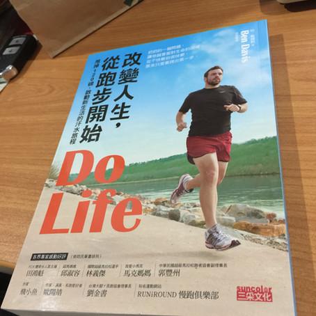 Do Life - Ben Davis