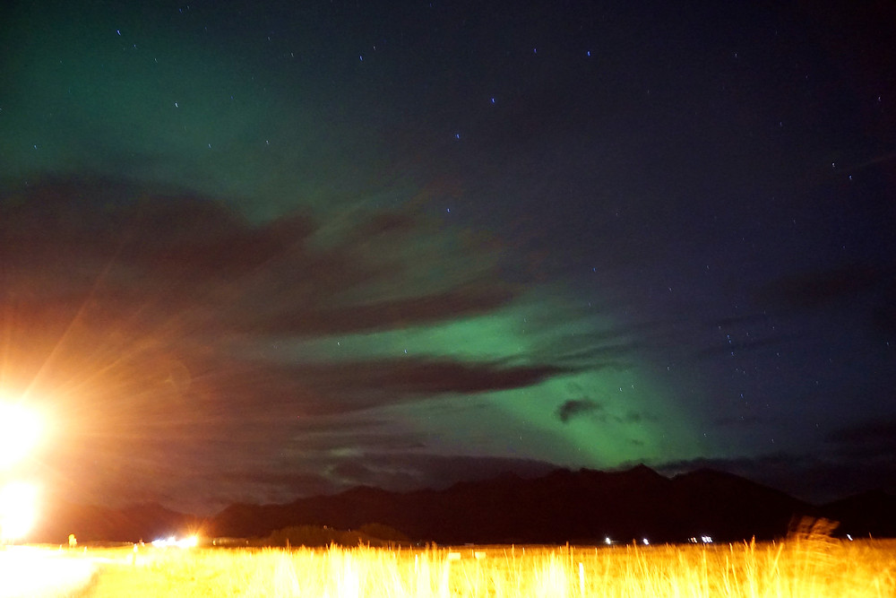 Aurora sighted outside Milk Factory.
